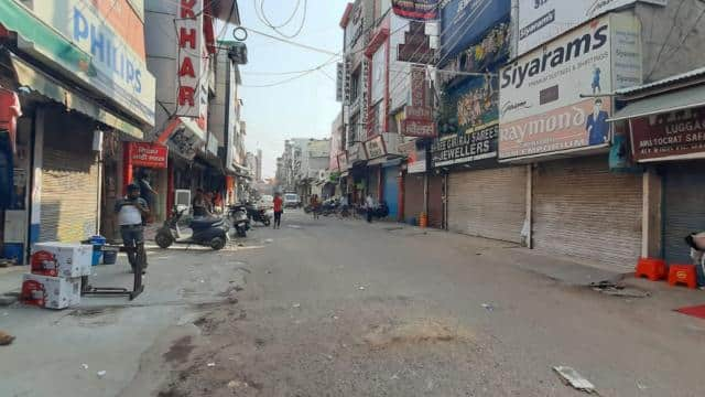 gurugram closed today in protest against agricultural bills