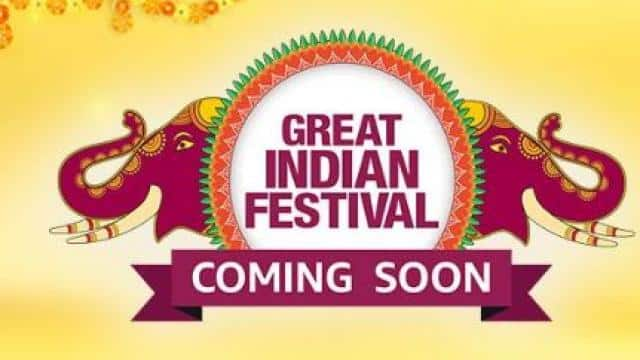 amazon great indian festival sale prime member  festival sale amazon great indian festival sale  ama