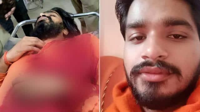 राजस्थान के बाद अब यूपी में पुजारी को बनाया निशाना, जमीन विवाद पर मारी गोली, गंभीर हालत में लखनऊ रेफर