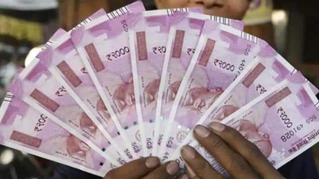 fraud in collusion with bank manager in surat 8 people took loan of 86 lakh