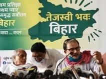 Bihar Assembly Election 2020: राजद ने दिया बिहार तेजस्वी भव का नारा
