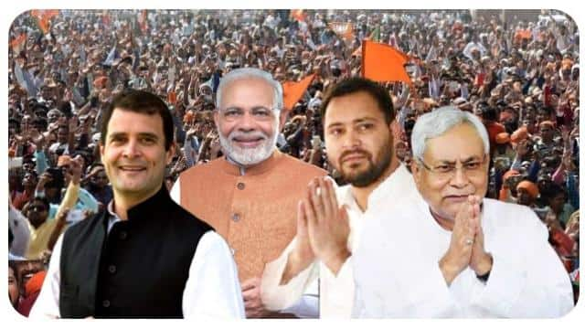 actual rally will now start in bihar elections 2020 pm modi rahul gandi priyanka gandhi nitish kumar