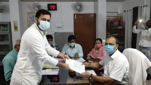 bihar election 2020  tejashwi yadav file nomination from raghopur vidhan sabha seat of hajipur