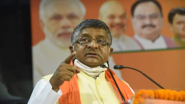 union minister and bjp leader ravi shankar prasad