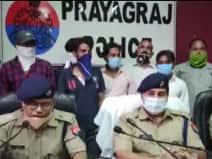 प्रयागराज: IPL में सट्टा लगाते पांच सटोरिए गिरफ्तार, एक लाखकैश बरामद
