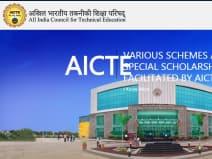 AICTE : इंजीनियरिंग में अब मिलेगी बीटेक ऑनर्स या बीई ऑनर्स डिग्री