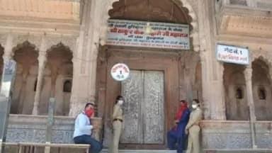 फिलहाल नहीं खुलेगा बांके बिहारी मंदिर, 4 नवंबर को सुनवाई करेगा कोर्ट