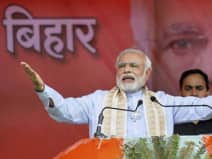 BJP की भावी रणनीति के लिए अहम हैं बिहार के नतीजे, बंगाल पर डालेंगे असर