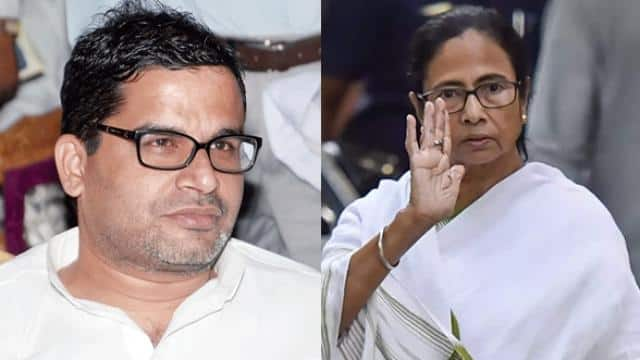 Mamta's Senior Leader Of TMC Not Happy With 'PK'? Unable To Digest I-PAC -  Jsnewstimes