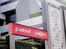एचडीएफसी Q2 रिजल्ट: मुनाफा 57.5 फीसद घटकर 4,600 करोड़ रुपये पर आया