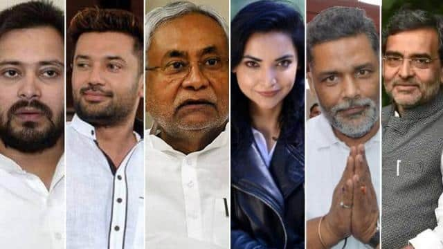 Bihar election result 2020 LIVE: RJD wins Darbanga Rural; NDA ahead in 129