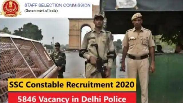 SSC Delhi Police Constable PET PMT Date : दिल्ली पुलिस कांस्टेबल भर्ती की पीईटी पीएमटी परीक्षा की तिथि घोषित