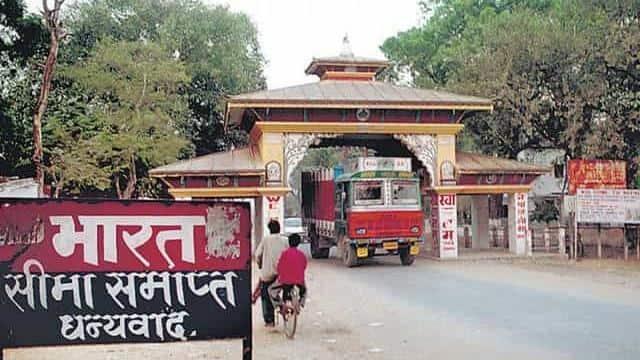 कोरोना की दूसरी लहर से नेपाल हुआ सतर्क, भारत के22 एंट्री प्वाइंट किए बंद