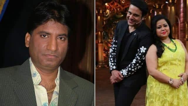 कृष्णा अभिषेक ने किया भारती सिंह को सपोर्ट, राजू श्रीवास्तव ने कह दी यह बात