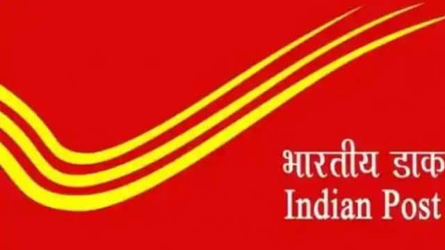 india post gds recruitment 2020