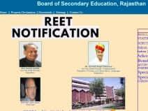 REET 2020 : राजस्थान के युवाओं के लिए रीट परीक्षा से जुड़ी दो खुशखबरी