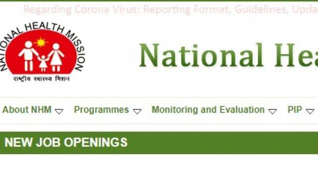 nhm haryana recruitment 2020
