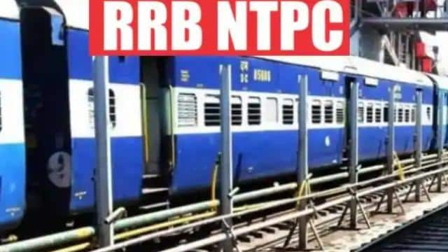 rrb ntpc phase 2 cbt exam schedule 2021