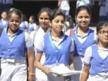 ICSE, ISC परीक्षाएं टलीं, 10वीं के छात्रों के दिए गए दो ऑप्शन