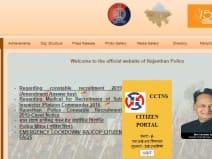 राजस्थान पुलिस:और 319 अभ्यर्थियों के स्वास्थ्य परीक्षण का शेड्यूल जारी