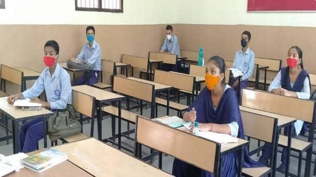 punjab school re-open
