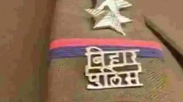 BPSSC Bihar Police SI Result 2021: जारी हुआ बिहार पुलिस दारोगा व सार्जेंट भर्ती का फाइनल रिजल्ट, यह रहा Direct Link