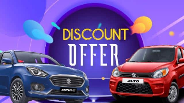 maruti cars discount offer