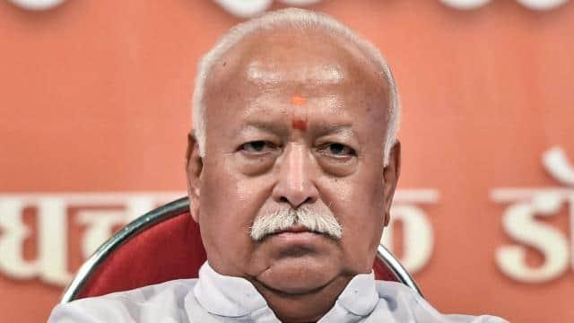 RSS चीफ मोहन भागवत बोले, श्रीराम जन्मभूमि मंदिर निर्माण निधि समर्पण अभियान में कोई घर छूटे नहीं
