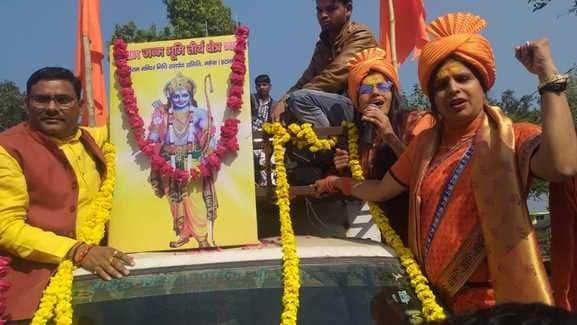 राममंदिर निधि समर्पण के लिए निकाली गई शोभायात्रा