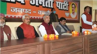 up panchayat elections know on whose face bjp will contest gram pradhan bdc chunav