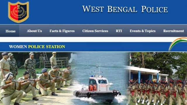 wbprb wb police recruitment 2021
