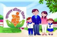 जनपद की स्वास्थ्य इकाइयों पर मना 'खुशहाल परिवार दिवस