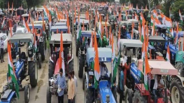 कृषि कानून के खिलाफ झारखंड में 31 जनवरी को ट्रैक्टर रैली निकालेगी कांग्रेस, शुरू हुई तैयारियां
