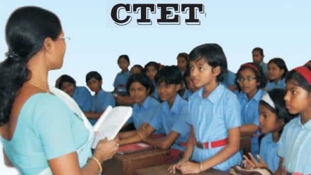CTET 2021 : CBSE ने सीटीईटी परीक्षा में NEP के तहत किए ये अहम बदलाव, नोटिफिकेशन जारी करके दी जानकारी