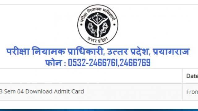 up btc legfrissebb hírek hindi 2021-ben)