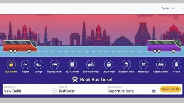 IRCTC ने शुरू की नई सर्विस अब ट्रेन के साथ बस का टिकट भी कर सकेंगे बुक, जानिए तरीका