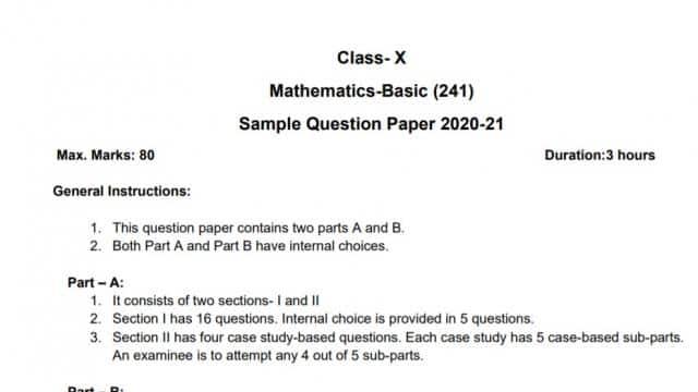 CBSE 10th Mathematics sample paper 2021: सीबीएसई 10वीं क्लास के मैथ्स का यहां देखें सैंपल पेपर, रिवीजन की बनाएं रणनीति