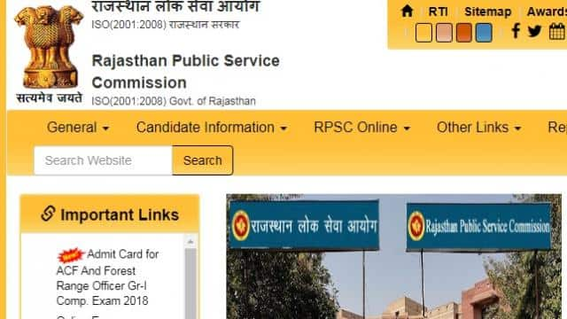 rpsc acf and forest ranger admit card released