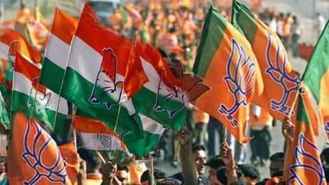 चुनाव से पहले असम में BJP को बड़ा झटका, अहम सहयोगी BPF ने साथ छोड़ कांग्रेस से मिलाया हाथ
