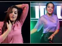 मोनालिसा ने किया 'दीदार दे' गाने पर शानदार डांस, वीडियो वायरल