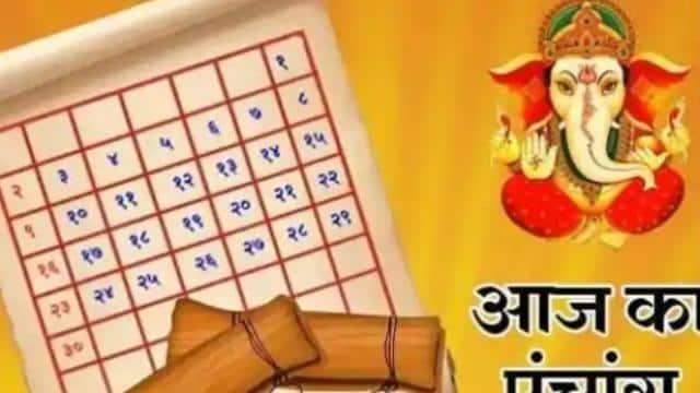 Aaj ka panchang  27 फरवरी 2021: आज है माघी पू्र्णिमा और गुरु रविदास जयंती, पढ़ें आज का पंचांग