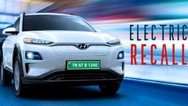 ऑटो इतिहास की सबसे महंगी रिकॉल! Hyundai की इलेक्ट्रिक कारों में आग का खतरा, कंपनी ने वापस मंगवाई 81,000 से ज्यादा गाड़ियां