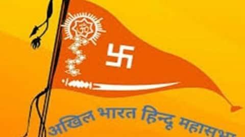 MP: हिंदू महासभा का ऐलान, अनुमति नहीं मिली तो भी 14 मार्च को निकलेगी गोडसे यात्रा