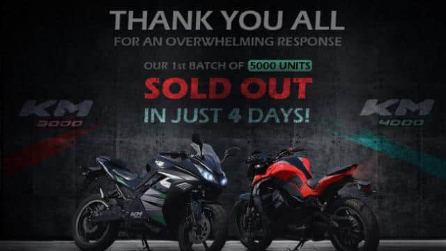 kabira mobility bike sold out