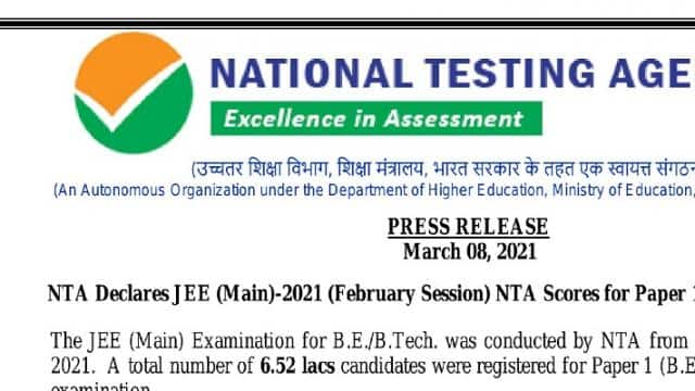 jee main feb 2021 result and topper list