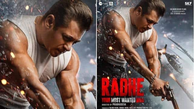 आखिरकार हो गया बड़ा ऐलान, जानें कब रिलीज होगी सलमान खान की फिल्म 'राधे: योर मोस्ट वांटेड भाई'