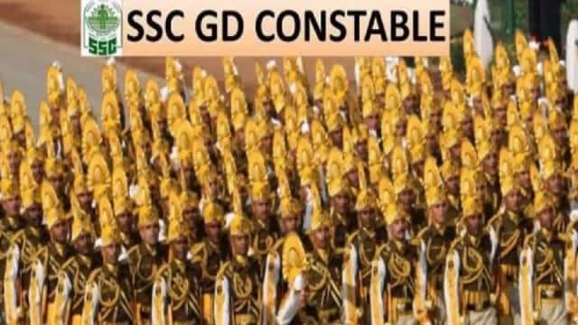 SSC GD Constable Notification 2021 : खत्म होने वाला है एसएससी जीडी कांस्टेबल भर्ती नोटिफिकेशन का इंतजार