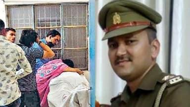 agra cop murder case