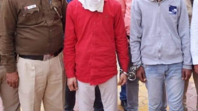 पहले चोरी करते फिर चुराया गया सामान लौटने के बहाने ऑनलाइन वसूलते थे रुपये, दो शातिर चोर गिरफ्तार