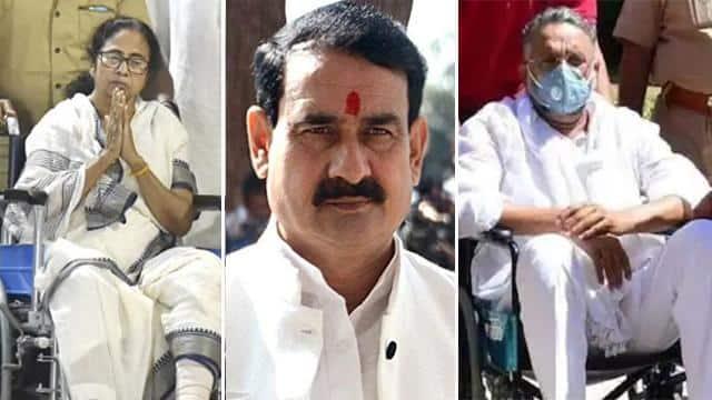 bjp leader narottam mishra slams mamata banerjee and mukhtar ansari one in wheelchair for fear of de